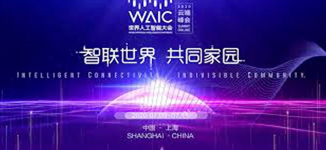 Intelligenza Artificiale, si è svolto a Shanghai WAIC 2020