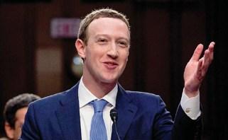 Mark-Zuckerberg-827 Çfarë mund të bëjmë me dëshminë e Mark Zuckerberg