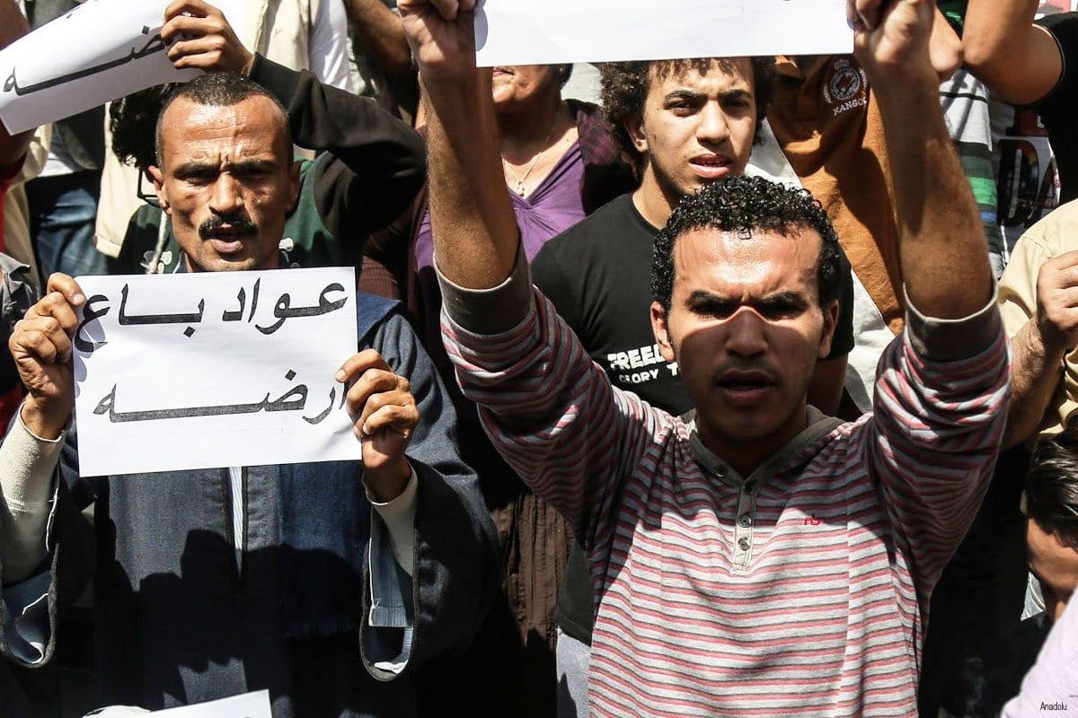 Manifestantes contra la dación a Arabia Saudí de las islas de Tirán y Sanafir