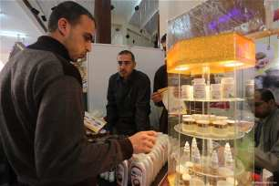 UniversityofGazaInauguratedAnExhibitionToShowcaseNationalProducts-04
