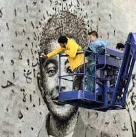 Grafiti de Fares Al-Jodor