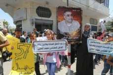 World-Vision-'shocked'-by-Israeli-accusations-against-its-manager-Mohamed-El-Halabi-in-Gaza-03