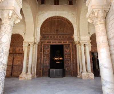 Descubriendo Oriente Medio: Kairouan