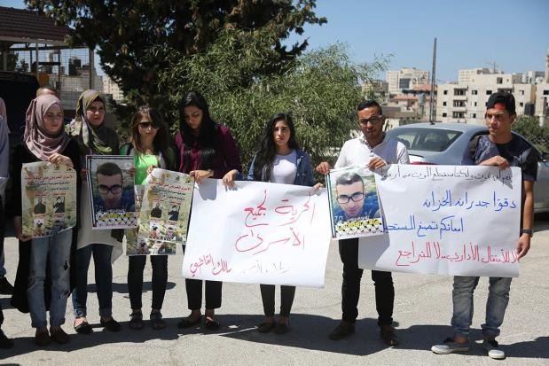 20160919_palestinians-hold-protest-in-solidarity-with-hunger-strikers-in-ramallah-3
