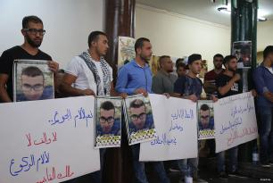 20160919_palestinians-hold-protest-in-solidarity-with-hunger-strikers-in-ramallah-5