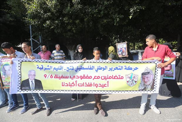 Families-of-Palestinians-missing-at-sea-protest-demand-answers-1