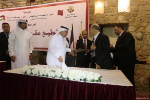 Qatar firma un paquete de 20 millones de dólares de nuevos proyectos en la Franja de Gaza