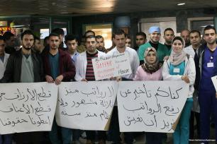 Imagen del personal del hospital de Hebrón [Wisam Hashlamoun / Apaimages]