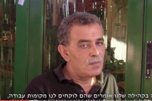 El miembro árabe del Knesset israelí Jamal Zahalka visita al líder de Fatah Marwan Bargouthi en la cárcel, en una primera visita de un funcionario israelí