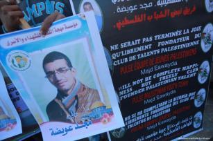 Los palestinos en Gaza celebran una conferencia en apoyo a los presos de la prisión de Nafha que han sido objeto de redadas y humillaciones a manos de las fuerzas israelíes [Mohammed Asad / Monitor de Oriente]