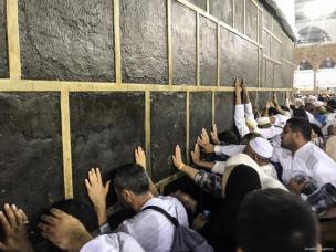 2017_08_23-Muslim-Hajj-pilgrims-at-Masjid-al-Haram-in-Mecca20170823_2_25383871_25177205