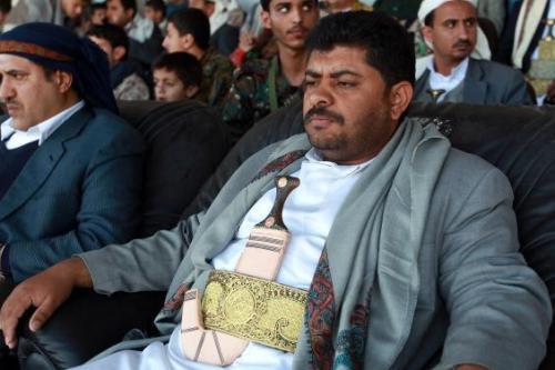 Los hutíes niegan haber atacado a La Meca y acusan…