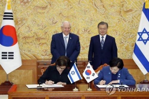 Corea del Sur se niega a incluir los territorios ocupados…