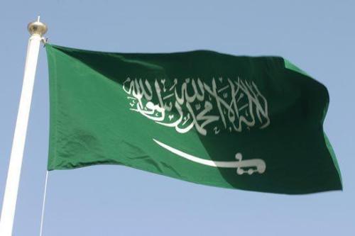 Arabia Saudí reduce poderes al ministro de energía