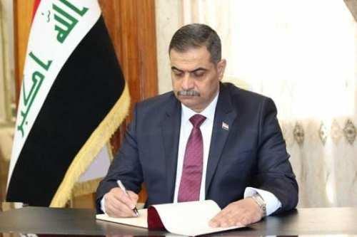 Iraq: Líderes y altos funcionarios remitidos a tribunales militares