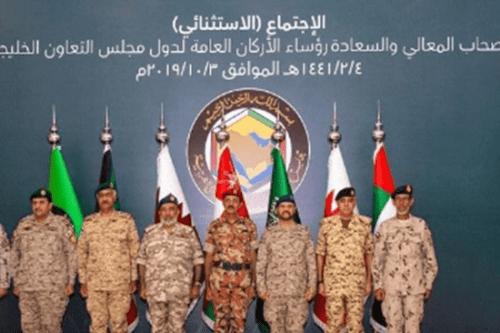 Qatar se une a la reunión de emergencia de seguridad…