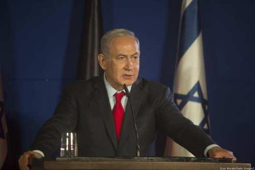 El Likud de Netanyahu tendrá voto de liderazgo del partido