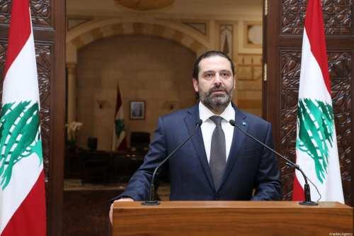 Hariri del Líbano dice que no apoyará al gobierno de…