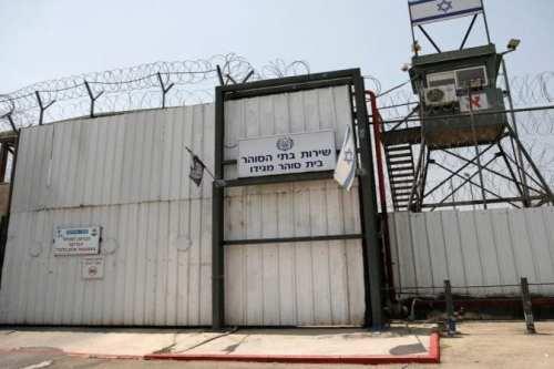 Prisioneros palestinos comenzarán una huelga de hambre indefinida en la…