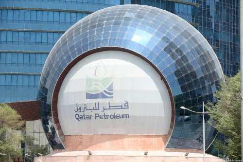 Kuwait firma un acuerdo de gas de 15 años con…