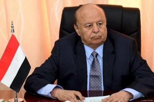 El tribunal de Yemen condena a muerte a Hadi por…