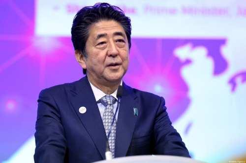 El primer ministro de Japón se dirige a Oriente Medio…