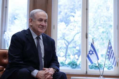 La Knesset israelí forma un comité para discutir la solicitud…