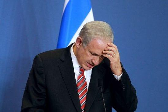 El primer ministro israelí Benjamin Netanyahu [foto de archivo]