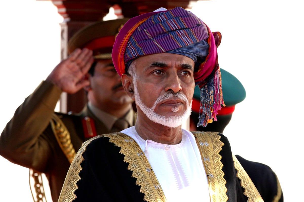 Sultán Qaboos de Omán, imagen de archivo