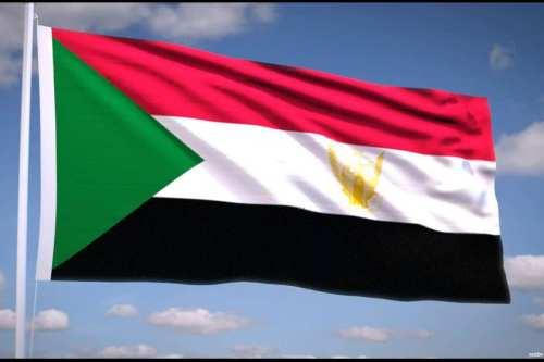 Sudán: La Sociedad del Sagrado Corán y los medios de…