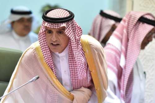 """El ministro de Asuntos Exteriores saudí elogia el """"acuerdo del…"""