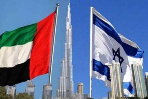 Los Emiratos Árabes Unidos sabotean las relaciones con los palestinos…