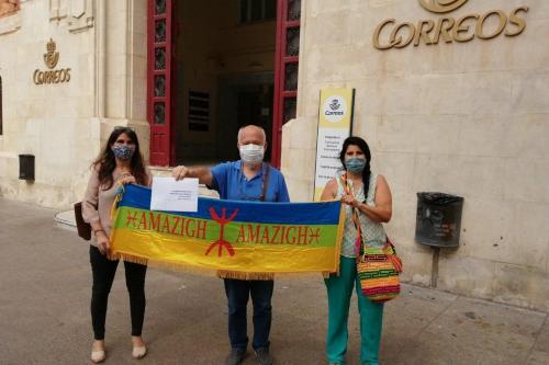 Más de 60 organizaciones nacionales e internacionales exigen la liberación…