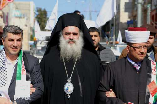 """""""Los palestinos no izarán la bandera blanca"""" dice el arzobispo…"""