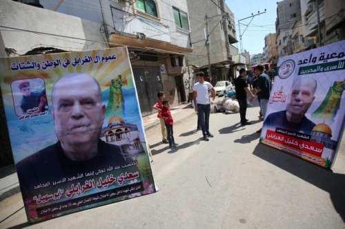 """Un prisionero palestino muere por """"negligencia médica"""" en una prisión…"""