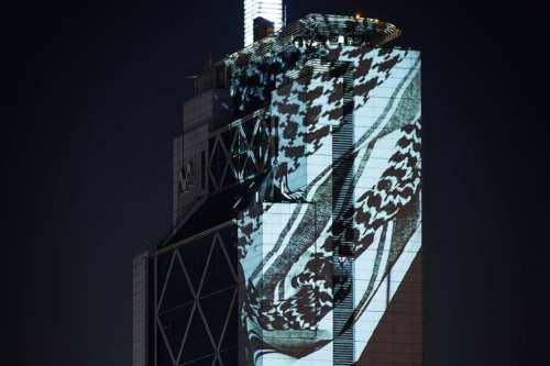 La Torre de Telecomunicaciones de Chile iluminada con el kufiyeh…