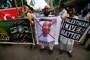 Los paquistaníes se unen para protestar contra el acuerdo de normalización firmado entre los Emiratos Árabes Unidos e Israel, 16 de agosto de 2020 [mustpakistan/Twitter]