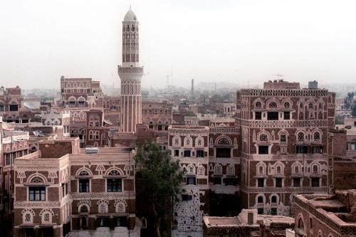Descubra la Ciudad Histórica de Sanaa, Yemen