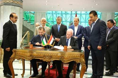 Egipto no acogerá a las facciones palestinas hasta después de…