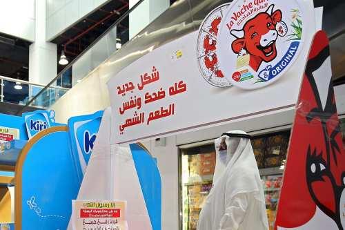 Grupos de comercios árabes boicotean los productos franceses a raíz…