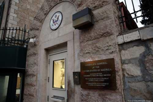 Israel aprueba el nuevo edificio de la embajada de EE.UU.…