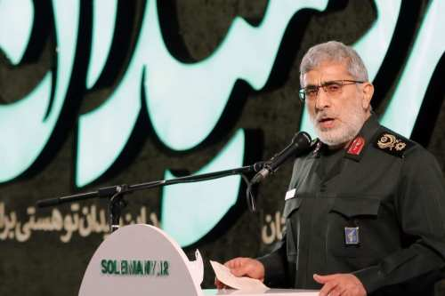 Irán amenaza con vengar la muerte de Soleimani en Estados…