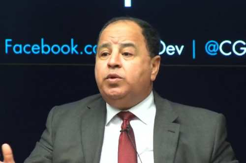 Ministro de Egipto: 'Necesitamos 1.780 millones de dólares para proporcionar…