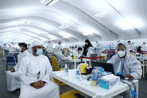 Los Emiratos Árabes Unidos restringen temporalmente la vacunación para la…