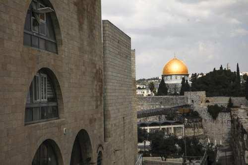 """Los académicos musulmanes apoyan la """"Semana Internacional de Jerusalén"""""""