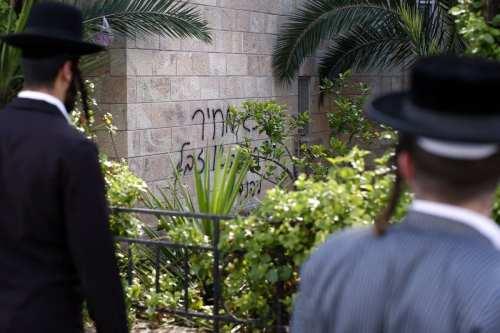Judíos ortodoxos intentan quemar una iglesia en Jerusalén