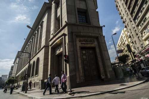 Las reservas de divisas de Egipto aumentan en 100 millones…
