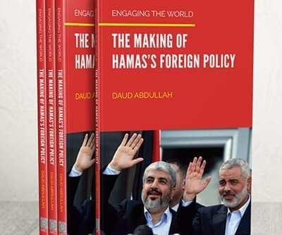 Implicando al mundo: La elaboración de la política exterior de…