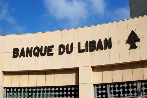 Líbano: la inflación podría haber subido hasta el 275% de…
