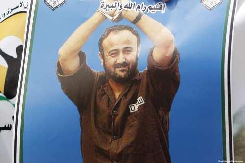 Israel traslada a Marwan Barghouti a la prisión de máxima…